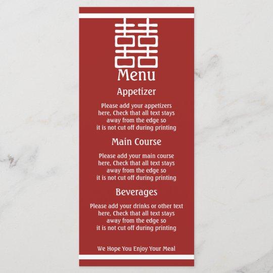 Chinese Wedding Food Menu: Double Happiness Menu Card Chinese Wedding