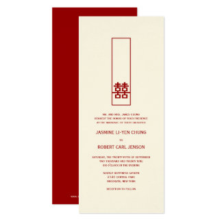 Double Happiness Modern Chinese Wedding Invite