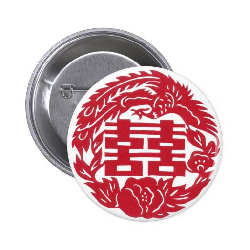 Double happiness Phoenix Pinback Button