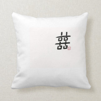 double happiness pillow calligraphy
