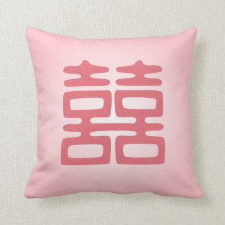 Double Happiness • Pink • Bold Throw Pillow