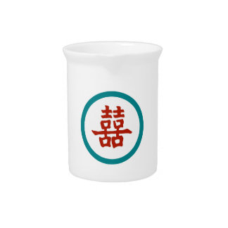 Double Happiness Beverage Pitcher