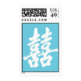 Double Happiness Postage Stamps