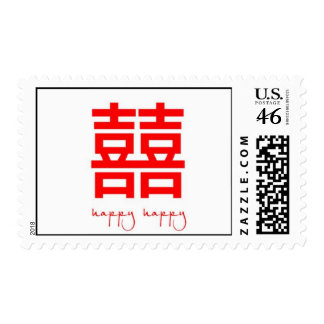 Double happiness stamp