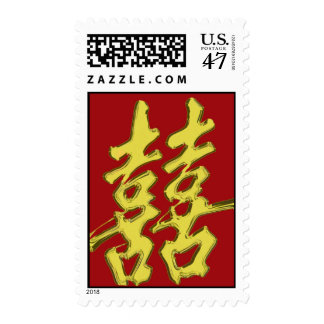 Double Happiness Postage