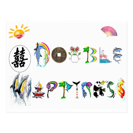 double happiness postcard