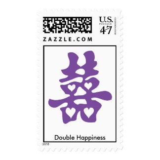 Double Happiness - Purple First class stamp