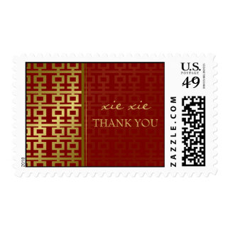 Double Happiness Red Gold Chinese Wedding Thanks Stamp
