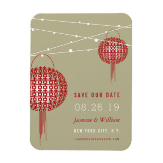 Double Happiness Red Lanterns Save The Date Magnet