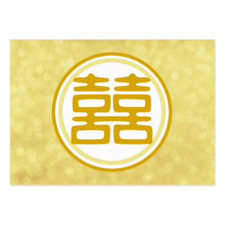 Double Happiness • Round • Gold Large Business Cards (Pack Of 100)