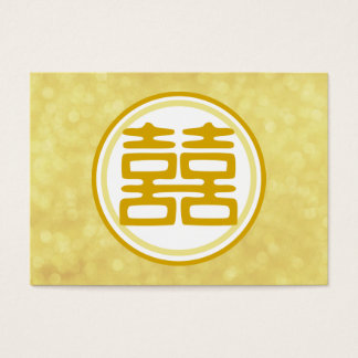 Double Happiness • Round • Gold Business Card