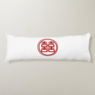 Double Happiness • Round Body Pillow