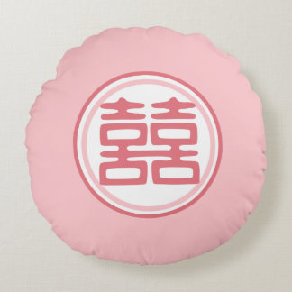 Double Happiness • Round Round Pillow