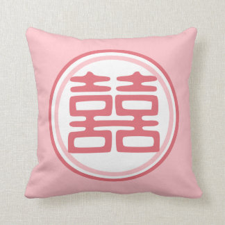 Double Happiness • Round Throw Pillows