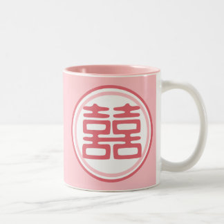 Double Happiness • Round Two-Tone Coffee Mug