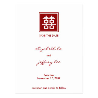 Double Happiness Save The Date Wedding Postcard