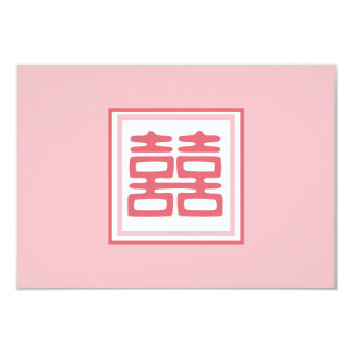 Double Happiness • Square 3.5x5 Paper Invitation Card