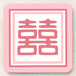 Double Happiness • Square Beverage Coaster