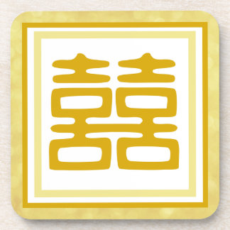 Double Happiness • Square • Gold Drink Coaster