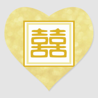 Double Happiness • Square • Gold Heart Sticker