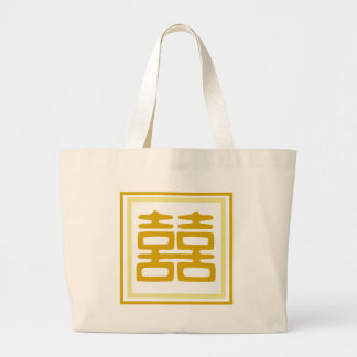 Double Happiness • Square • Gold Large Tote Bag