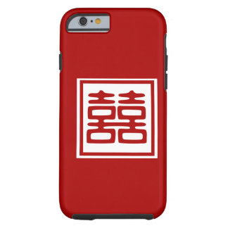 Double Happiness • Square iPhone 6 Case