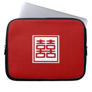 Double Happiness • Square Laptop Sleeve