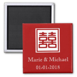 Double Happiness • Square Magnet