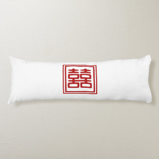 Double Happiness • Square Body Pillow