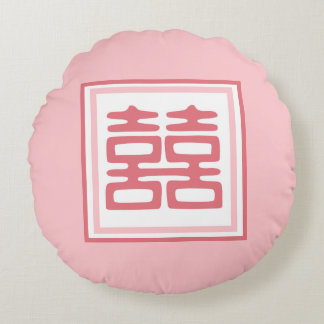 Double Happiness • Square Round Pillow