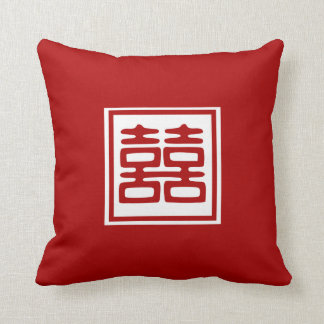 Double Happiness • Square Throw Pillows