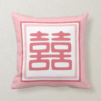 Double Happiness • Square Pillows