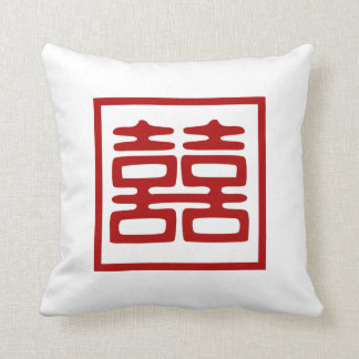 Double Happiness • Square Throw Pillow