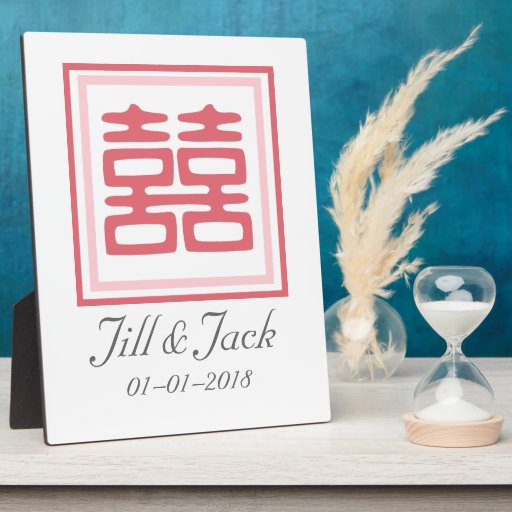 Double Happiness • Square Photo Plaques