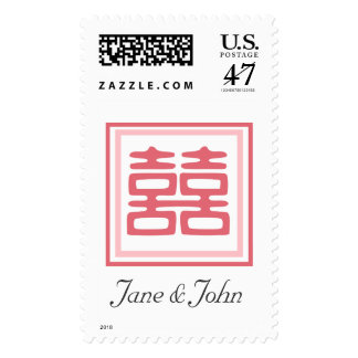 Double Happiness • Square Postage