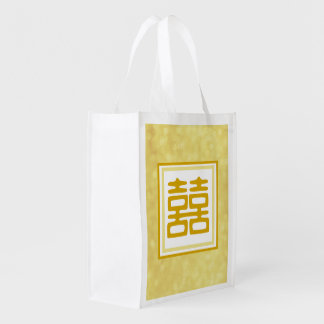 Double Happiness • Square Reusable Grocery Bag