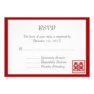 Double Happiness • Square • RSVP Cards