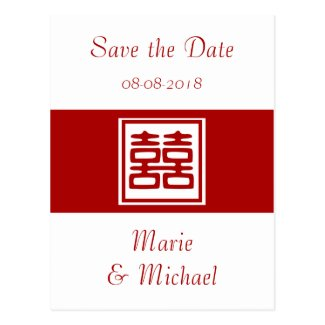 Double Happiness • Square • Save the Date Post Cards