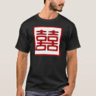 Double Happiness • Square T-Shirt