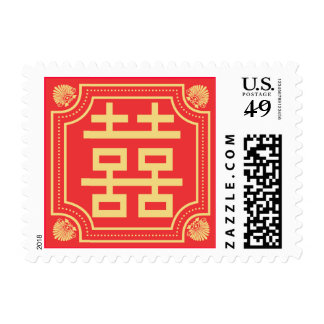 Double Happiness Stamps