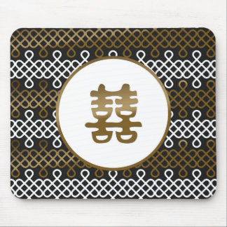 Double Happiness Symbol on Endless Knot Mouse Pad