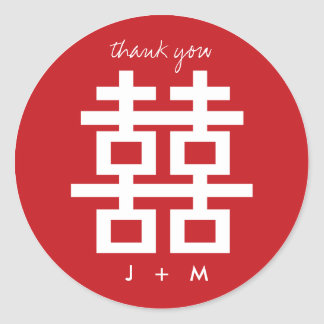 Double Happiness Thank You Chinese Wedding Sticker