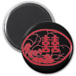 Double happiness Tree Ducks 2 Inch Round Magnet