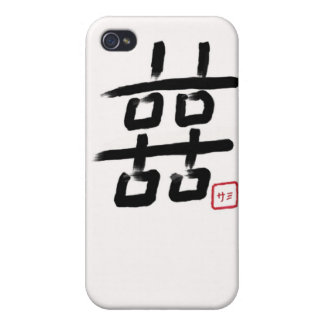 DOUBLE HAPPINESS w/ inkah(japanese signature) Cases For iPhone 4