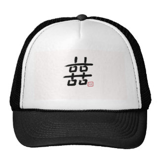 DOUBLE HAPPINESS w/ inkah(japanese signature) Trucker Hat