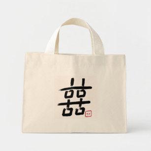 Double Hiness W Inkah Anese Signature Mini Tote Bag