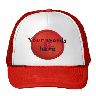 Double Happiness Wedding Trucker Hat