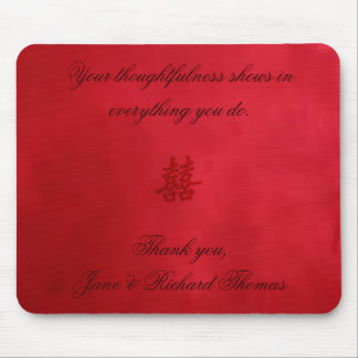 Double Happiness Wedding Mouse Pad