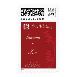 Double Happiness Wedding Postage Stamp