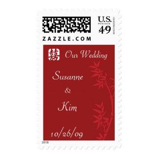 Double Happiness Wedding Postage Stamp